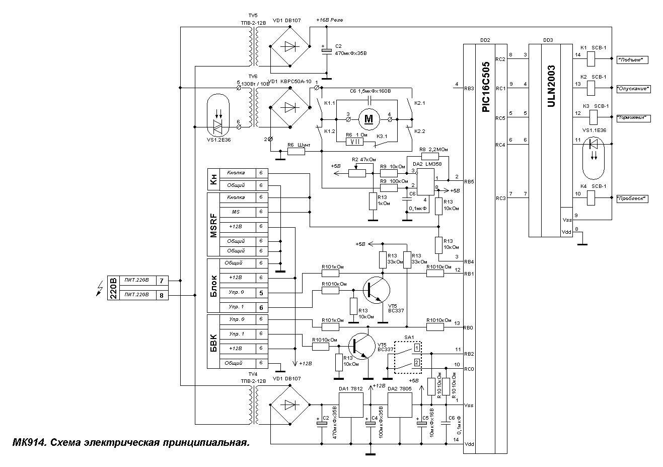Электроника для откатных ворот автоматика для ворот.
